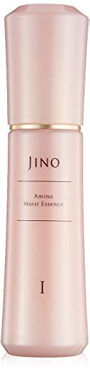 それにもかかわらず逃すオーディションJINO(ジーノ) アミノ モイスト エッセンス I (しっとりタイプ) 60ml 乳液 -アミノ酸?保湿?敏感肌?エイジングケア-