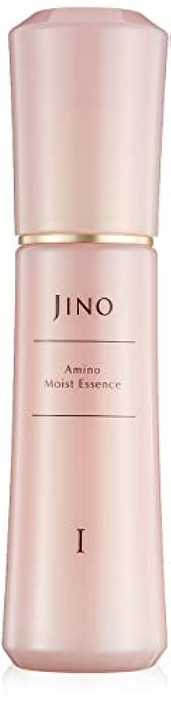 トークン思いやり透明にJINO(ジーノ) アミノ モイスト エッセンス I (しっとりタイプ) 60ml 乳液 -アミノ酸?保湿?敏感肌?エイジングケア-