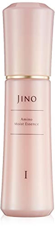 食堂ルビー衝突JINO(ジーノ) アミノ モイスト エッセンス I (しっとりタイプ) 60ml 乳液 -アミノ酸?保湿?敏感肌?エイジングケア-