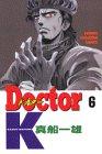 Doctor K 6 (少年マガジンコミックス)
