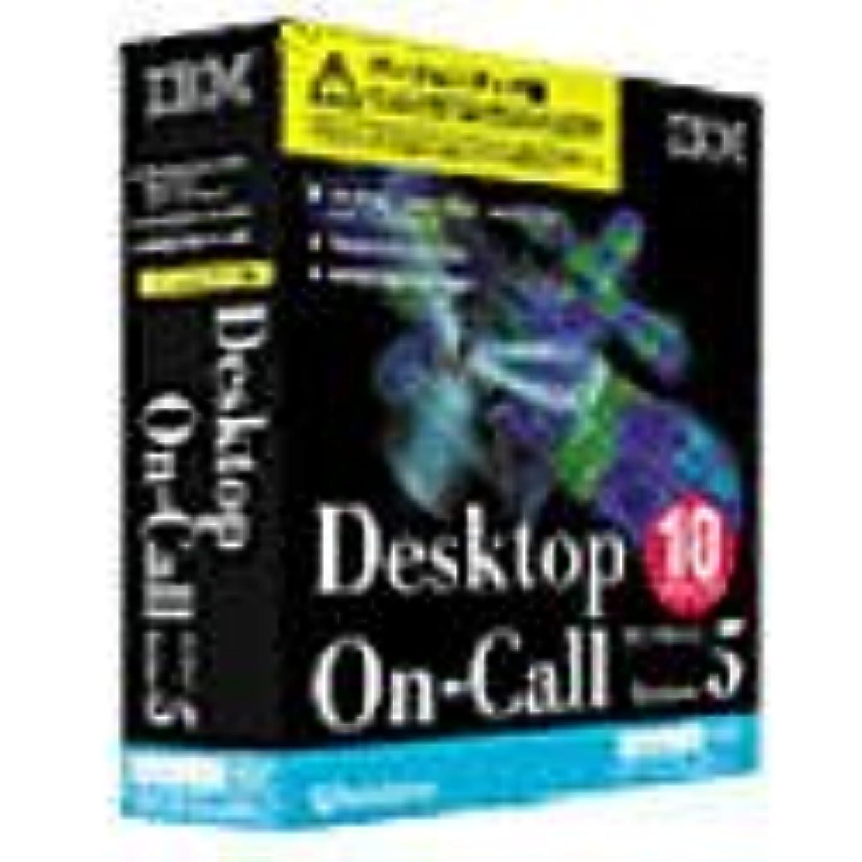 高度フィールド治安判事Desktop On-Call V5.0「PCリモコン」SOHOパックV.UP
