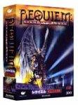 Requiem 完全日本語版