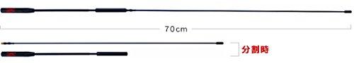 [해외]제일 전파 공업 SRH770S 144 | 430MHz 대역 유연한 핸디 안테나/First radio industry SRH 770 S 144|430 MHz band Flexible handy antenna