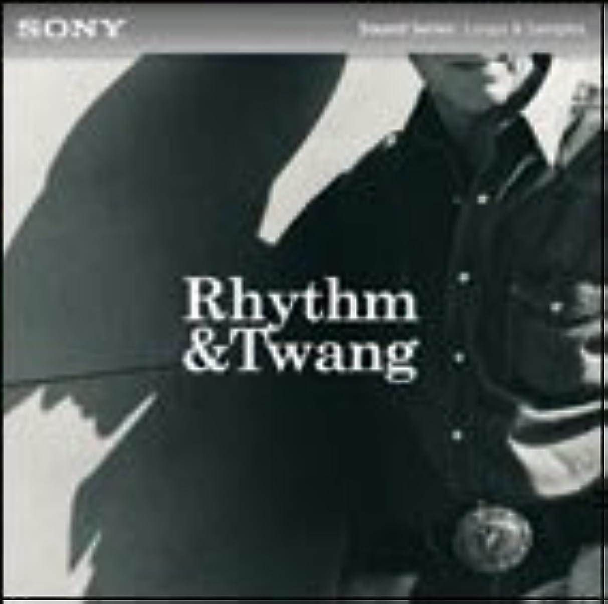 鉛枯渇するアセTroy Klontz Rhythm & Twang