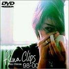 Rina Clips 98-00 [DVD]