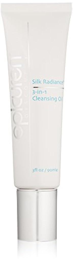 最も早いリベラルエレベーターEpicuren Silk Radiance 3-In-1 Cleansing Oil - For Dry & Normal Skin Types 90ml/3oz並行輸入品
