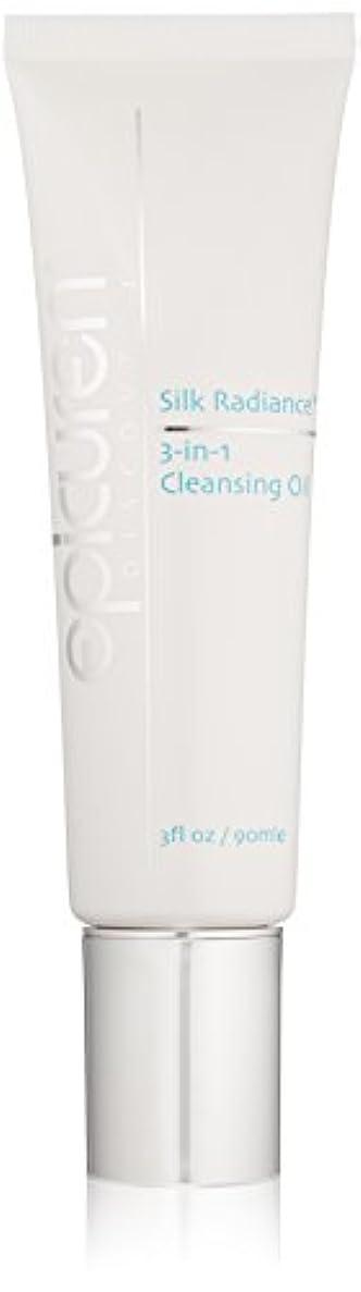 奇跡事実上差別的Epicuren Silk Radiance 3-In-1 Cleansing Oil - For Dry & Normal Skin Types 90ml/3oz並行輸入品