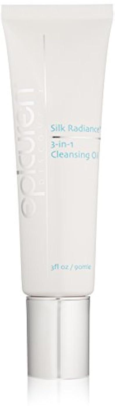 考慮実行ぼかしEpicuren Silk Radiance 3-In-1 Cleansing Oil - For Dry & Normal Skin Types 90ml/3oz並行輸入品