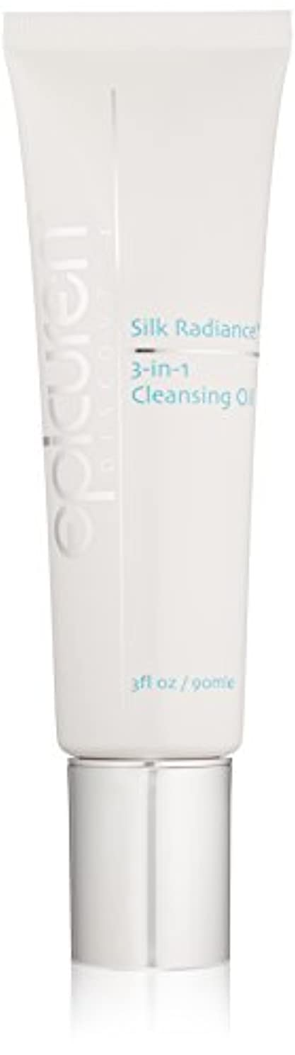 気づかない提供わずかにEpicuren Silk Radiance 3-In-1 Cleansing Oil - For Dry & Normal Skin Types 90ml/3oz並行輸入品