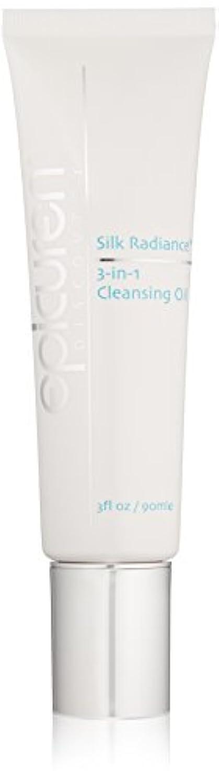 権利を与える額オセアニアEpicuren Silk Radiance 3-In-1 Cleansing Oil - For Dry & Normal Skin Types 90ml/3oz並行輸入品