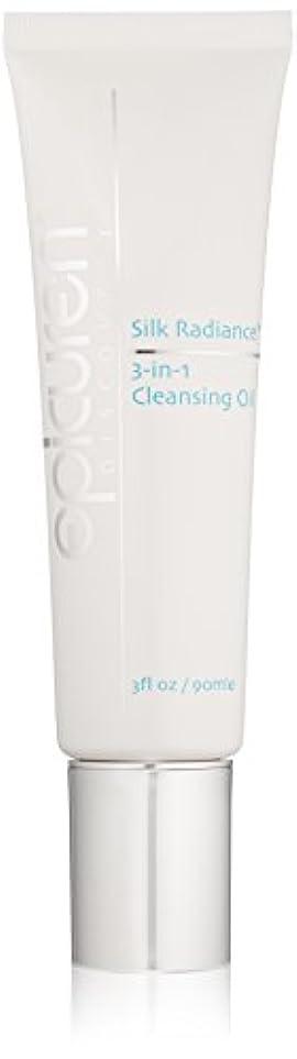 ありふれたおなじみの事Epicuren Silk Radiance 3-In-1 Cleansing Oil - For Dry & Normal Skin Types 90ml/3oz並行輸入品