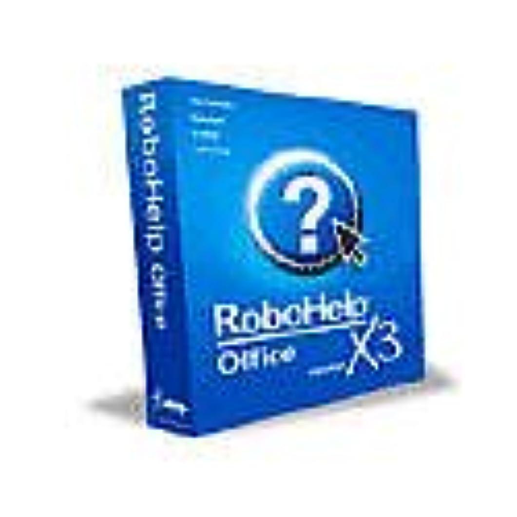 Macromedia RoboHelp Office X3 日本語版
