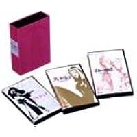 虫プロ・アニメラマ DVD-BOX