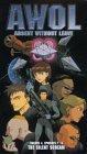 Awol 4: Silent Scream [VHS] [Import]