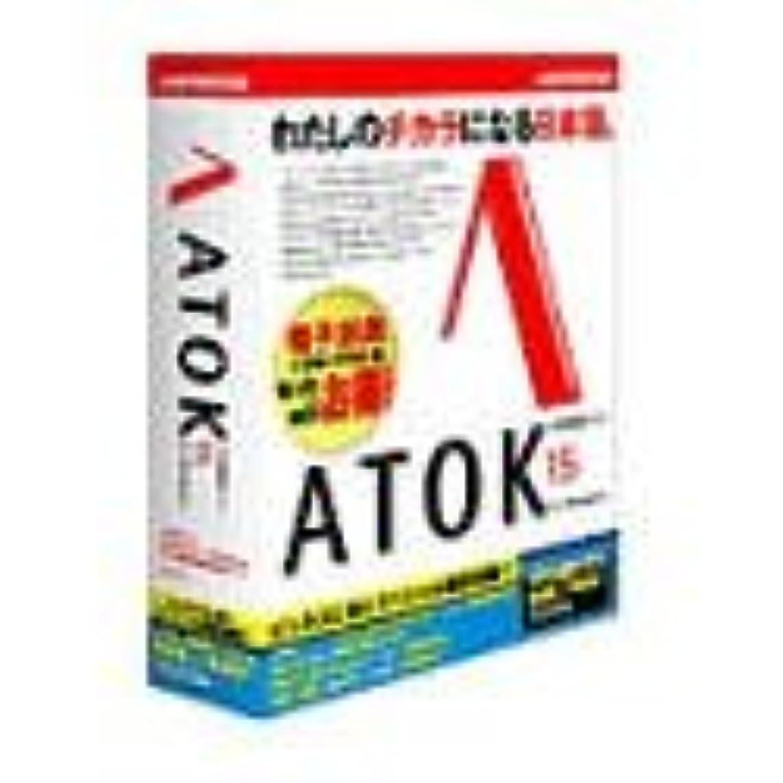 カートリッジ広がり運営ATOK 15 for Windows Office連携版 電子辞典セット