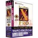 LogoVista X PRO マルチリンガルエディション Ver.2.0