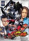 仮面ライダー龍騎 Vol.12[DVD]