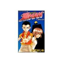 ニコニコ市場 - 鴉man 1 (ジャン...