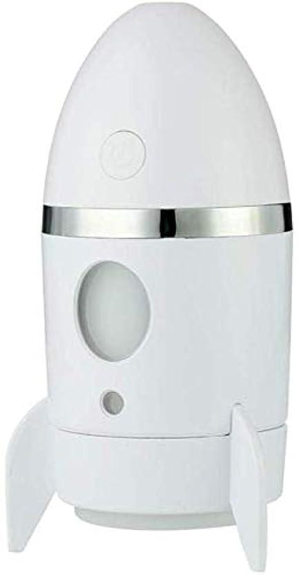 どれか平らにする白いSOTCE アロマディフューザー加湿器超音波霧化技術エッセンシャルオイルディフューザー快適な雰囲気満足のいく解決策 (Color : White)