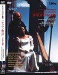 ジャック・オッフェンバック:歌劇 <ホフマン物語> 全4幕 [DVD]