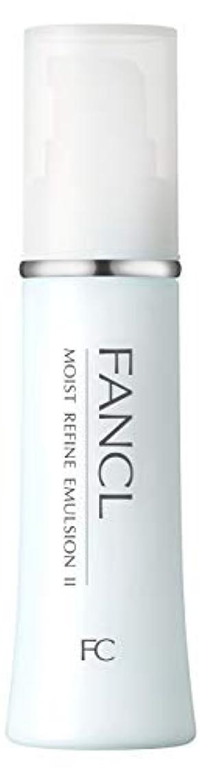 非常に怒っています劣る外観ファンケル (FANCL) モイストリファイン 乳液II しっとり 1本 30mL (約30日分)