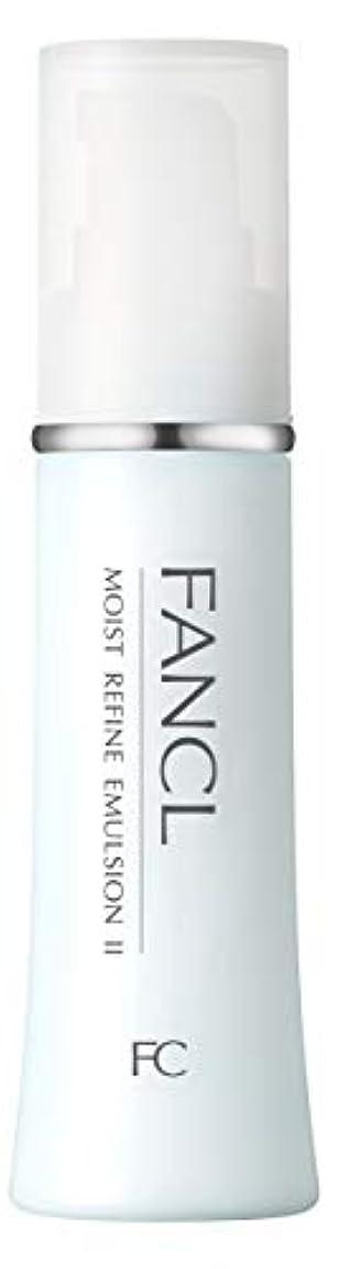 いらいらする二人種ファンケル (FANCL) モイストリファイン 乳液II しっとり 1本 30mL (約30日分)