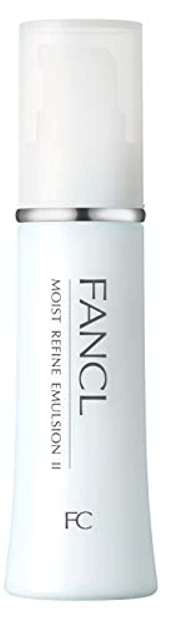 押す尽きるスカウトファンケル (FANCL) モイストリファイン 乳液II しっとり 1本 30mL (約30日分)