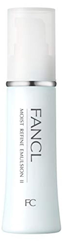 国家またねスクワイアファンケル (FANCL) モイストリファイン 乳液II しっとり 1本 30mL (約30日分)
