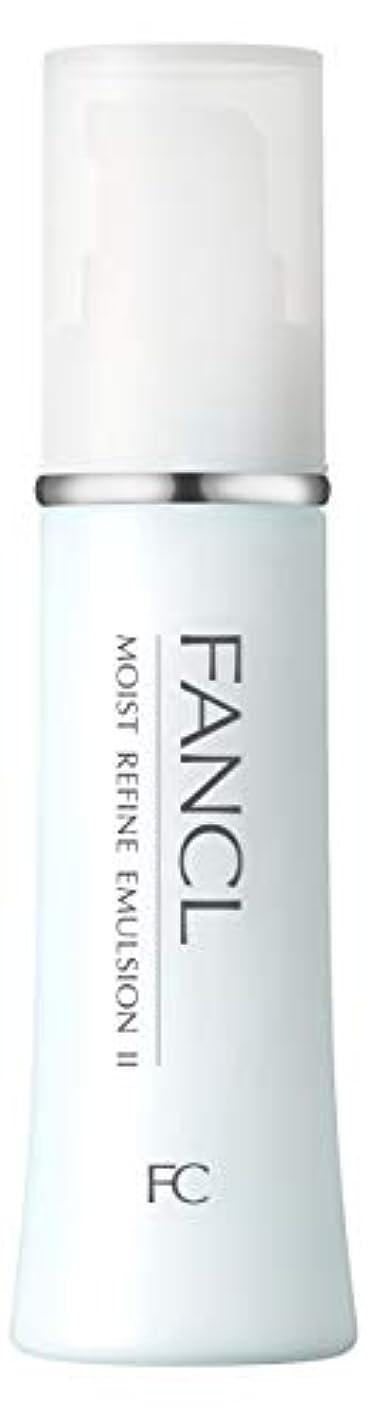 分子エロチックジャンプファンケル (FANCL) モイストリファイン 乳液II しっとり 1本 30mL (約30日分)