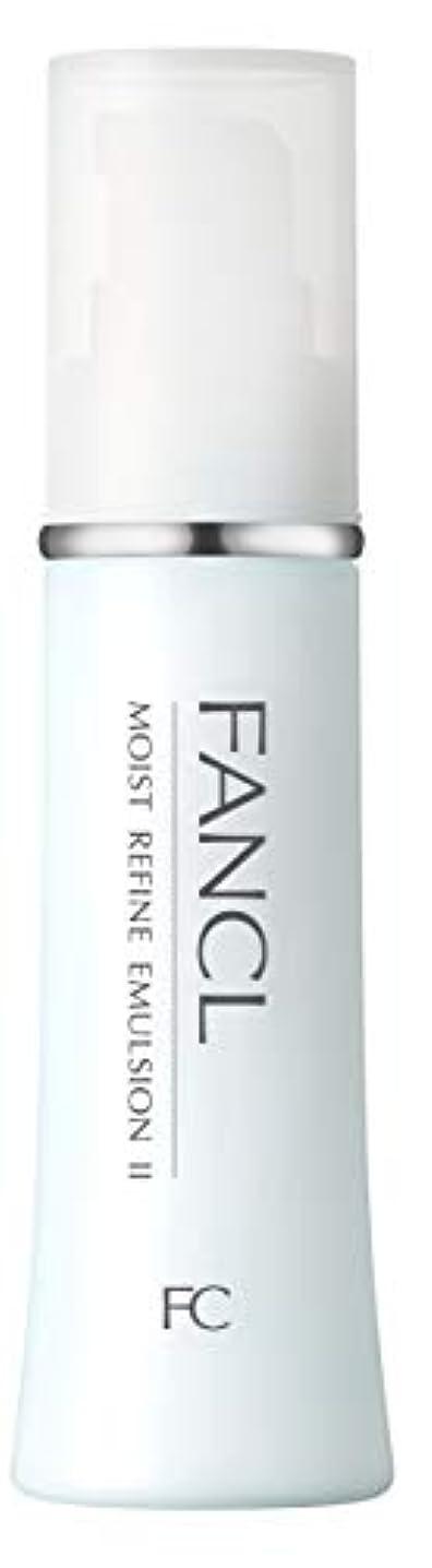 ショッキングぼんやりしたマットファンケル(FANCL)モイストリファイン 乳液IIしっとり 1本 30mL …