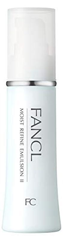 機会不利トマトファンケル(FANCL)モイストリファイン 乳液IIしっとり 1本 30mL …