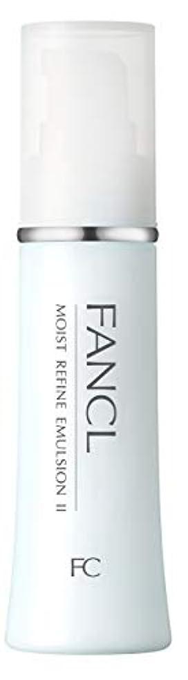バレエスプレー包括的ファンケル(FANCL)モイストリファイン 乳液IIしっとり 1本 30mL …