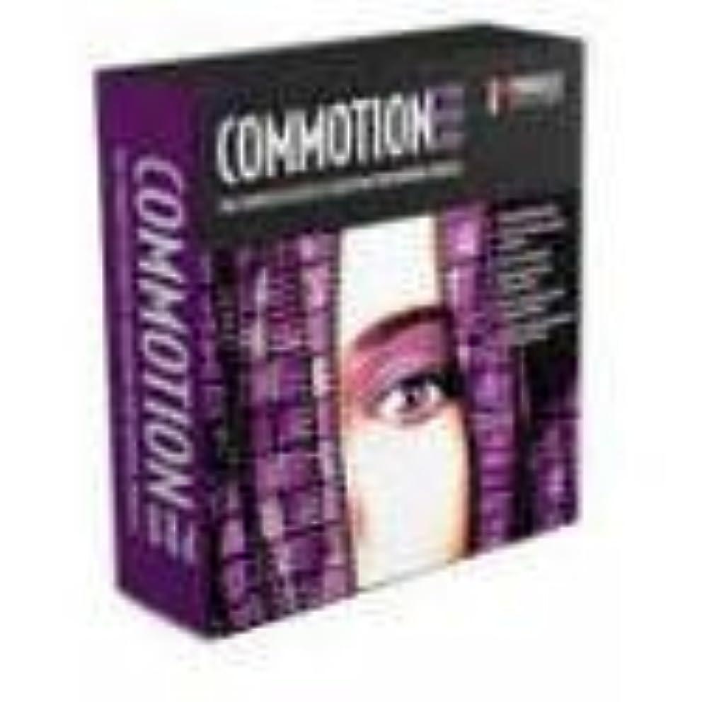 リットル退却最大化するCommotion Pro 4 Windows版