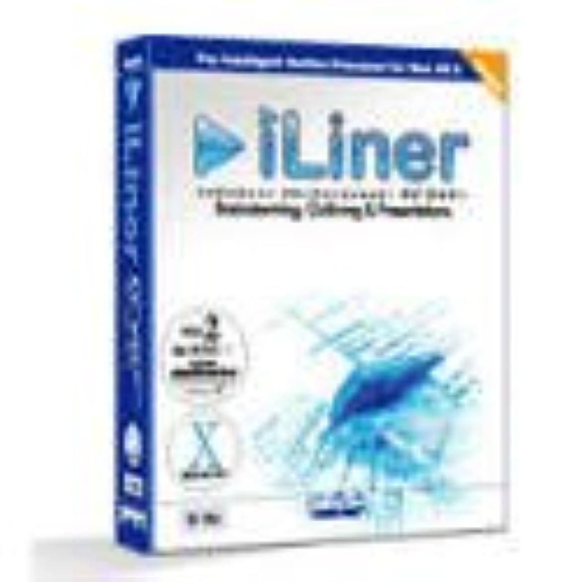 前出します冊子iLiner ver.2