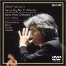 2002 小澤征爾 歓喜の歌〜ベートーヴェン:交響曲 第9番《合唱》