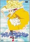 MAROKO 麿子の画像
