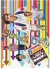 Stand UP!!(2)[DVD]