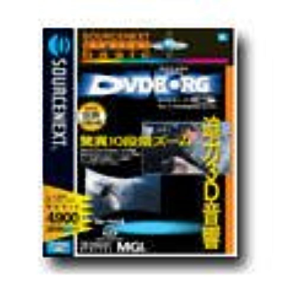 面白いウォーターフロントスローガンSOURCENEXT digital basic DVD Borg 6