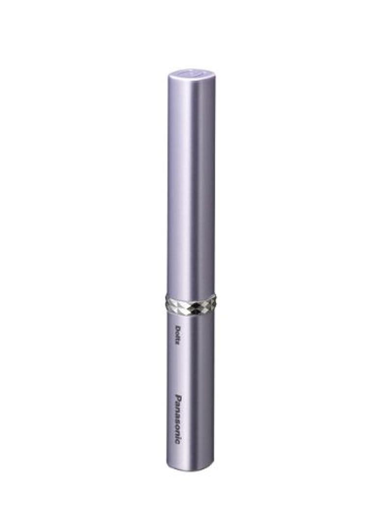 補充緩める喉が渇いたパナソニック 音波振動ハブラシ ポケットドルツ バイオレット EW-DS13-V