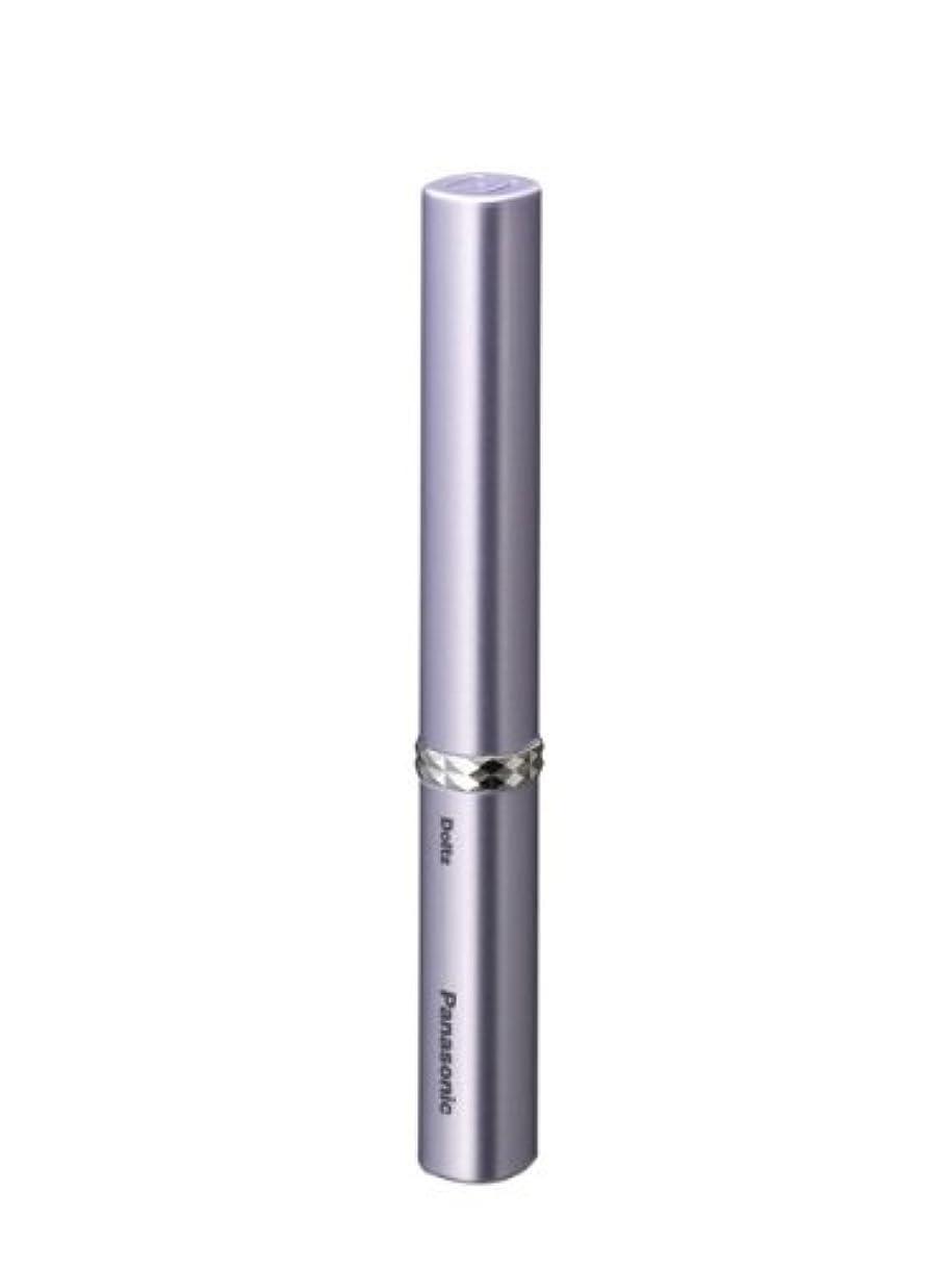 移動する迫害噴水パナソニック 音波振動ハブラシ ポケットドルツ バイオレット EW-DS13-V