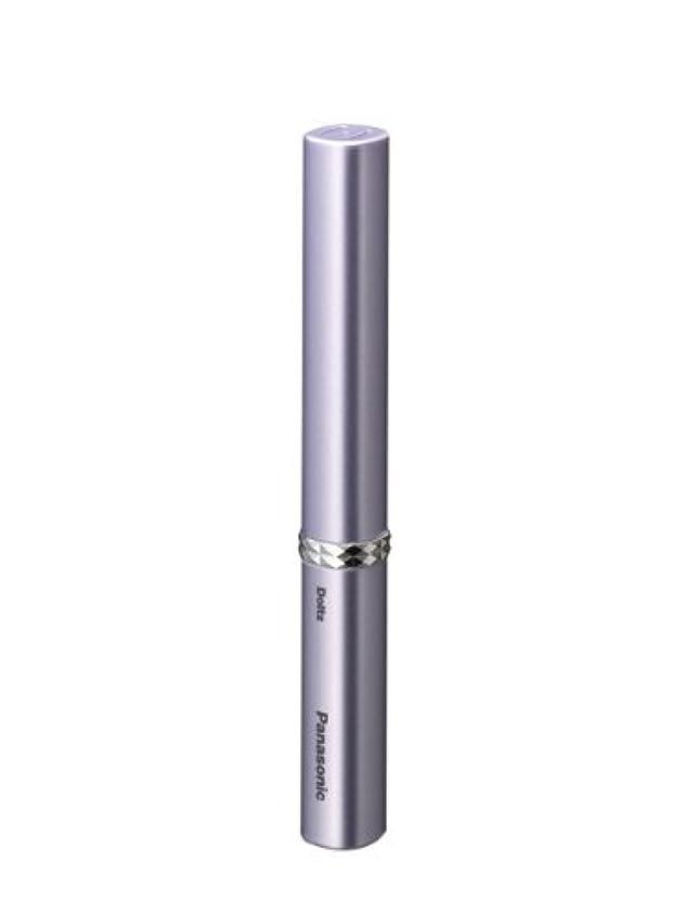 モンク延期するよりパナソニック 音波振動ハブラシ ポケットドルツ バイオレット EW-DS13-V