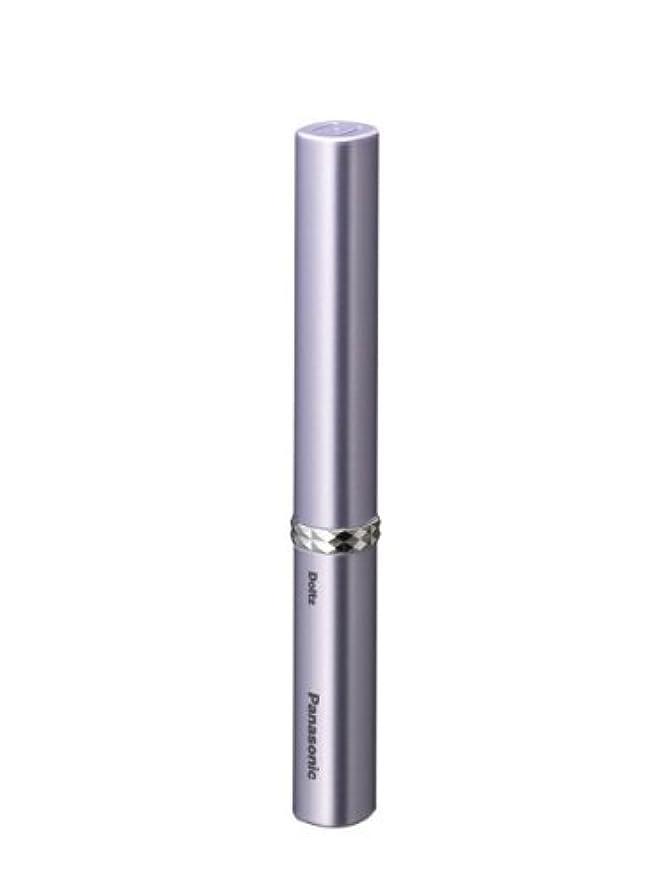 同種の同様に締め切りパナソニック 音波振動ハブラシ ポケットドルツ バイオレット EW-DS13-V