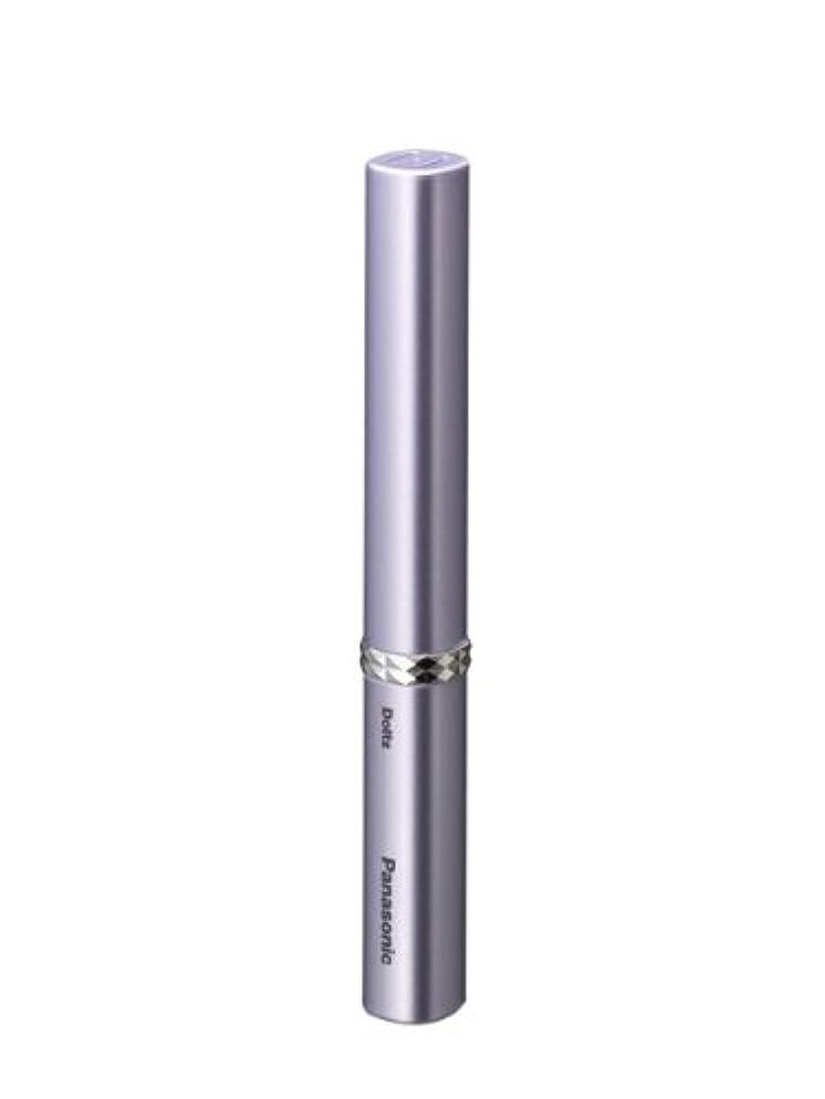 安全アーサーコナンドイルモーターパナソニック 音波振動ハブラシ ポケットドルツ バイオレット EW-DS13-V
