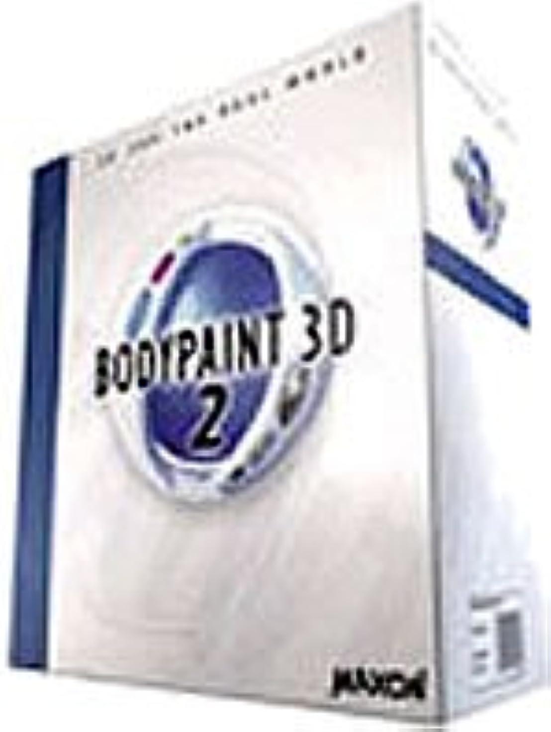 韓国語フクロウファセットBody Paint 3D Release 2 英語版 スタンドアローン Win 通常版