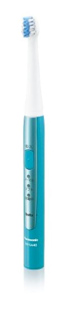 高度なボックス再生可能パナソニック ドルツスリム 音波振動ハブラシ 青 EW-SA40-A