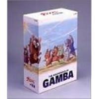 テレビシリーズ DVD-BOX 「ガンバの冒険」