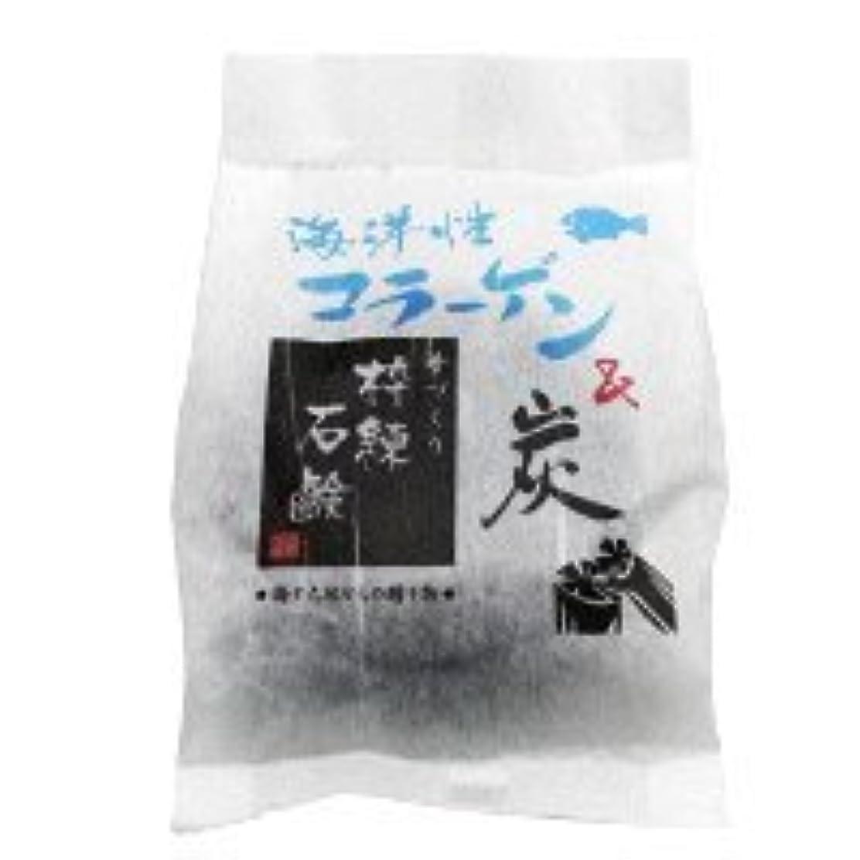 ペストかなりのジョットディボンドンマイルドクリアソープ 海洋性コラーゲン&炭 手作り 枠練石鹸