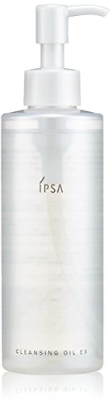 終わりどんなときも疑い者イプサ(IPSA) クレンジング オイル EX