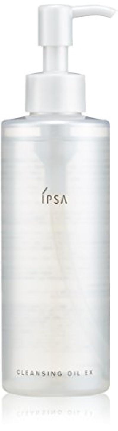 眉をひそめるステージ差イプサ(IPSA) クレンジング オイル EX