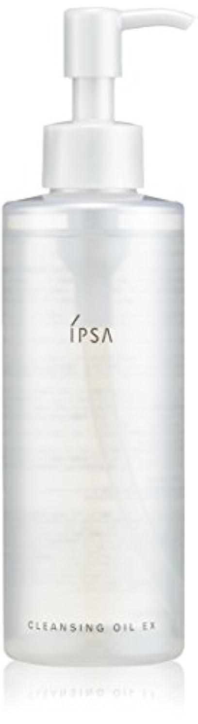 より多いお金協力的イプサ(IPSA) クレンジング オイル EX